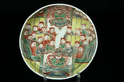 Sep164F Chinese Ming Red Gosuakae Porcelain Plate  Dish 100 Children