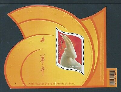 Canada Lunar New Year - 7 Year of The Ram #1970 SS MNH ** Free Shipping **