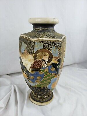 Excellent Antique Japanese Satsuma Vase, very old and great repairs