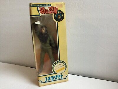 Mego Planet Of The Apes Japan Bullmark Cornelius Super Rare & 100% Original