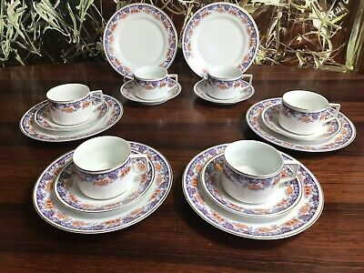 Plankenhammer Germany 18- Parts Antique Coffee/6 People with Floral Border