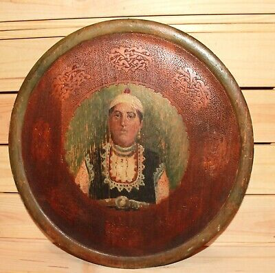 Antique folk art hand painted engraved wood wall hanging plate woman portrait