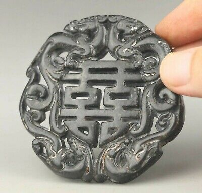 Chinese old natural jade hand-carved statue double dragon pendant 2.6 inch