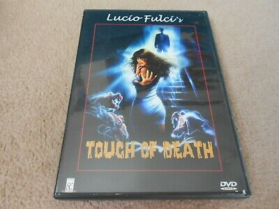 Touch of Death (DVD) Lucio Fulci - Fully Uncut - EC Entertainment Release -