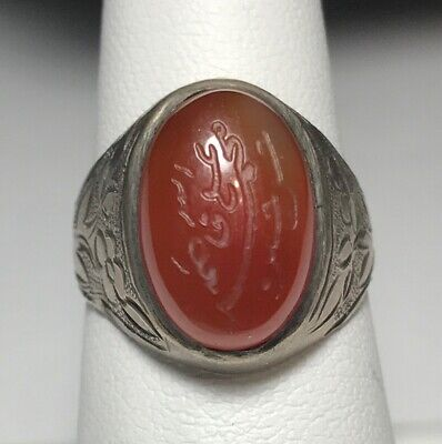 Antique 925 Sterling Silver Persian Middle Eastern Carved Carnelian Ring Sz 8.5