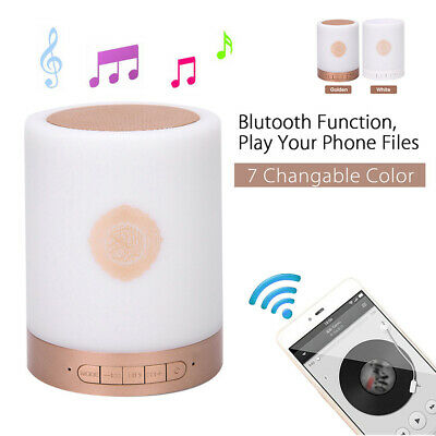 Smart Portable Bluetooth Muslim Quran Speaker Wireless LED Touch Lamp Light