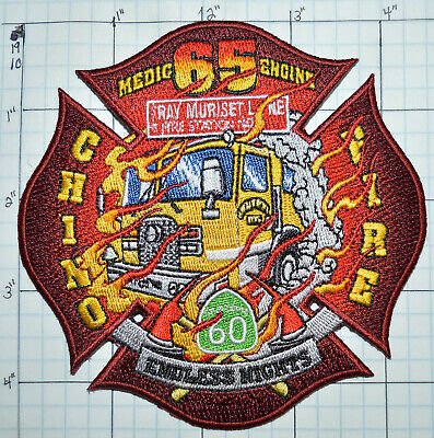 California, Chino Fire Dept Engine 65 Patch