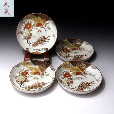 SK18: Antique Japanese 4 Hand-painted porcelain plates of Kutani Ware, 19C