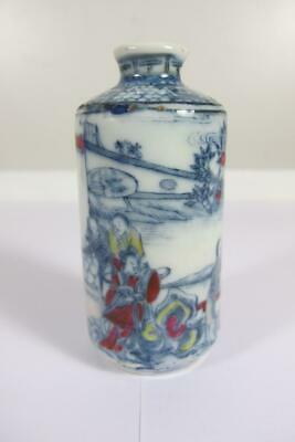 Antique Vintage Chinese Miniature Blue / White Porcelain Vase 3 Inches  7.5 Cm.