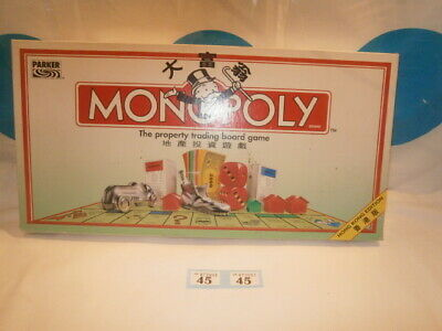 Vintage Monopoly English & Hong Kong Edition Board Game  - Complete