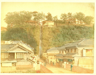 Japon, Street and Houses  Vintage albumen print.  Tirage albuminé aquarellé