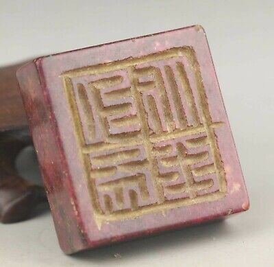 Chinese old natural jade hand-carved statue jade seal pendant 1.8 inch