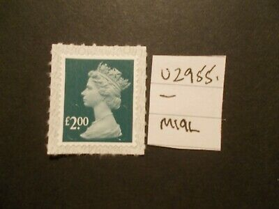 GB 2019~ Security Machin~£2~SG U2955~no source code~M19L~Unmounted Mint~UK