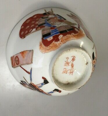 Antique chinese porcelain bowl cup hand painted signed