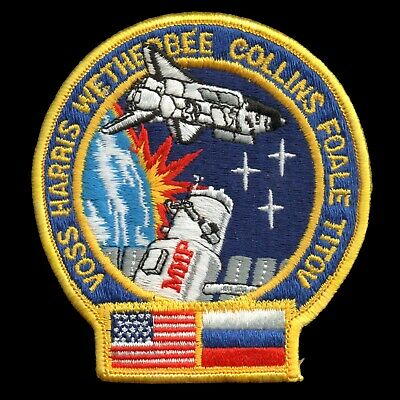 1995 NASA USA-RUSSIA SPACE SHUTTLE MIR STS-63 Embroidered Iron-on Patch