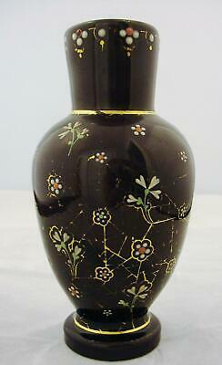 Scarce Mount Washington Glass Sicilian Vase