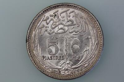 EGYPT  5 PIASTRES COIN 1916 KM 318.1 Almost UNCIRCULATED