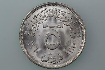 Egypt  5 Piastres Coin 1960 Km 397 Uncirculated