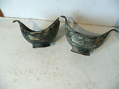 Very Old Dish/Bowls Islamic 'Kuaker' Pair Bronze/Paper Mache Vases, See Now ..