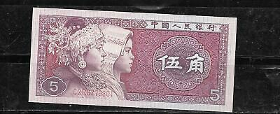 NOTES P-881 BUY FROM A USA SELLER !! CHINA 1980 1 JIAO UNCIRCULATED LOT OF 5