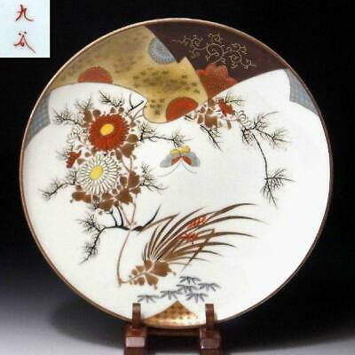 TO18: Antique Japanese Hand-painted plate, Kutani Ware, Dia. 9.5 inches, 19C