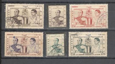 Cm 786 - Cambogia 1955 - Lotto Tematici Differenti N°49/56 - Vedi Foto