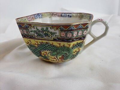 Old Chinese Qing Famille Jaune Dragon Yellow Cup  - lot of 9
