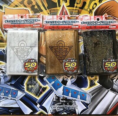 Yugioh/Trading Card Sleeves/Protectors(1x50pack)New-Sealed 62mm Variety Of Color