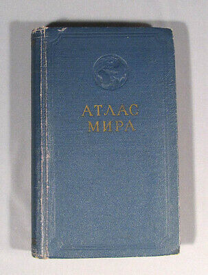 Book Atlas World Russian LOST PAGE Soviet Old Map Vintage USSR CCCP