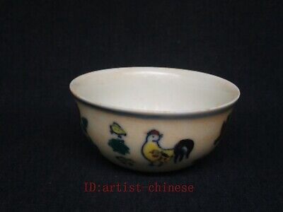 Collection China Traditinal Art Old porcelain painting pastel Chicken Bowl Cup