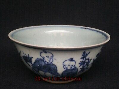 Collect China Traditinal Art Old Blue and White porcelain painting Lad Bowl Cup
