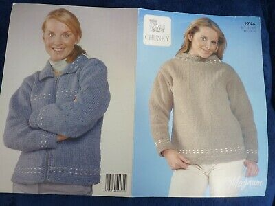 PATTERN 3593 KING COLE CHUNKY