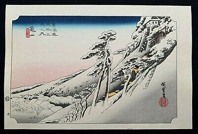 HIROSHIGE JAPANESE OBAN WOODBLOCK PRINT - Kameyama - Clear Weather after Snow