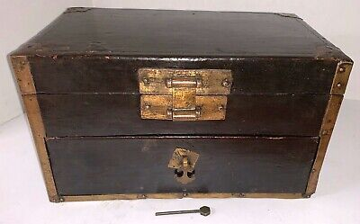 Japanese Antique Wood w/ Brass Hardware Storage Money Box or Chest Hand Made