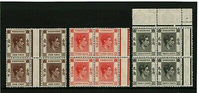HONG KONG 1938 KG VI -  1c 15c 20c - THREE BLOCKS WITH GUTTERS - MINT NOT HINGED