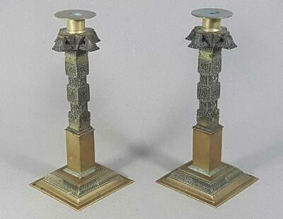 STUNNING LARGE SIGNED PAIR of ANTIQUE MEXICAN AZTEC STYLE BRASS CANDLESTICKS