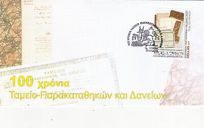 Greece. 29/3/19  A Special.. Fdc.. 100 Years Load Fund