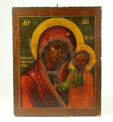 ~Antique 19th c. Russian Orthodox Icon Virgin MARY Our Lady of KAZAN Oil on Wood