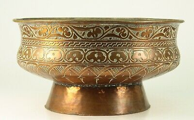 ~ Antique 1800's Ottoman Turkish Raised Thick Copper Tas Bowl Hand Chiseled