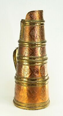 ~Antique 1800's Chinese Copper & Brass Pitcher Tall Water Jug Ewer Hand Chiseled