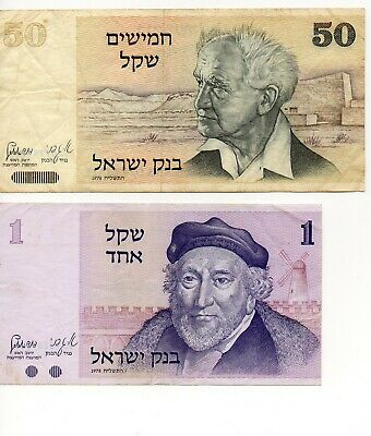 ISRAEL   -  2  great   different   notes