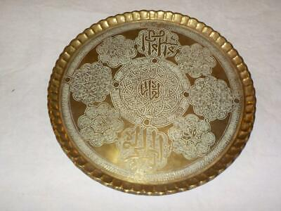 Antique Hand Made Brass Islamic Middle Eastern Persian Arabic Tray With Script