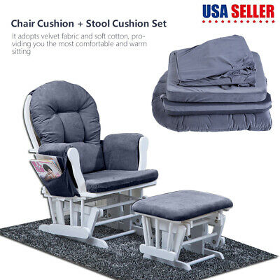 Washable Cushion Set For Glider Ottoman Nursery Baby Mother Relax Rocking Rocker