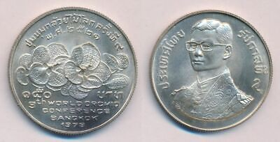 Thailand BE2521 (1978) Silver 150 Baht 9th World Orchid Conference Y-123 Scarce