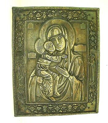 """Antique Russian Silver Icon - 8 3/4"""" X 7"""" - Hallmarked And Dated - Best Offer!!!"""