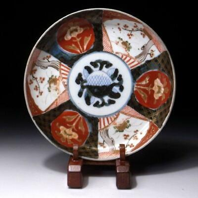PB16: Antique Japanese Hand-painted Old Imari Plate, Dia. 7.5 inches