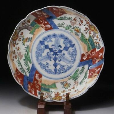 WL12: Antique Japanese Hand-painted Old Imari Plate, Dia. 8.7 inches, 19C