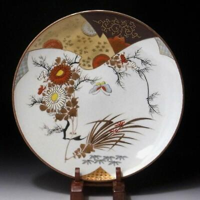 WJ18: Antique Japanese Hand-painted plate, Kutani Ware, Dia. 9.3 inches, 19C