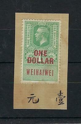 Hong Kong China Wei Hai Wei 1920 Revenue $1 on 1s in red unused on piece
