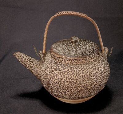 Mid to Late 19th Century Japanese Water Drop Ware Teapot, Original Bamboo Handle